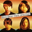 Bird Bear Hare and Fish 次の火