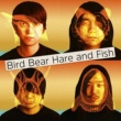 Bird Bear Hare and Fish ページ/次の火