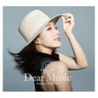 平原綾香 Dear Music ~15th Anniversary Album~