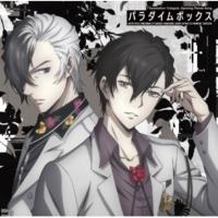 式島 律(CV:沢城千春) アンビバレンツ -Instrumental-