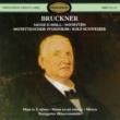 Motettenchor Pforzheim & Rolf Schweizer & Bläserensemble Stuttgart Bruckner: Mass No. 2 in E Minor and Motets