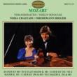 Nora Chastain & Friedemann Rieger Mozart: Violin Sonatas Nos. 33, 30, 18 & 17