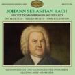 Motettenchor Pforzheim & Bachorchester Pforzheim & Rolf Schweizer Johann Sebastian Bach: Singet dem Herrn ein neues Lied (The Motets Complete Edition)