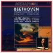 """Orchestre de la Suisse Romande, Armin Jordan, Josef Bulva Piano Concerto No. 5 in E-Flat Major, Op. 73 """"Emperor"""": II. Adagio un poco mosso"""