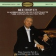 Peter Schmalfuss & Czech Radio Symphony Orchestra Pilsen & Jiri Malat Piano Concerto No. 2 in B-Flat Major, Op. 19: II. Adagio