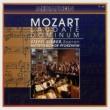 Motettenchor Pforzheim & Stuttgart Chamber Orchestra & Rolf Schweizer Veni Sancte Spiritus, K. 47