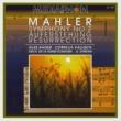 """Orchestre de la Suisse Romande & Armin Jordan & Cornelia Kallisch Symphony No. 2 in C Minor """"Resurrection"""": IV. Urlicht. Sehr feierlich, aber schlicht"""