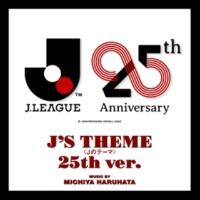 春畑 道哉 J'S THEME(Jのテーマ)25th ver.