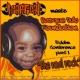 Junior Cat Love Jah & Live