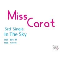 MissCarat In The Sky