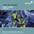 Hungarian State Orchestra Daybreak / 3 Zeibekikos Songs