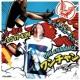 t-Ace/DJ TY-KOH ワンチャン (feat. DJ TY-KOH)