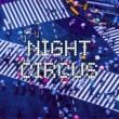 カフカ NIGHT CIRCUS
