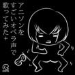 IOSYS ヒャダインのカカカタ☆カタオモイ-C