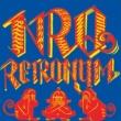 NRQ Retronym