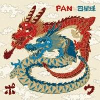 PAN/四星球 包