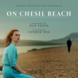 リン・ハレル On Chesil Beach (feat.Esther Yoo) [Original Motion Picture Soundtrack]
