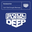 Soulsearcher Can't Get Enough! (Illyus & Barrientos Extended Last Boogie Mix)