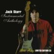 Jack Starr