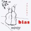 bias メストケスト