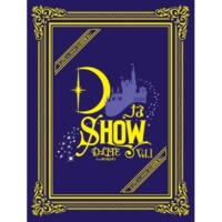 D-LITE (from BIGBANG) あ・ぜ・ちょ! [DなSHOW Vol.1]