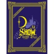 D-LITE (from BIGBANG) ナルバキスン (Look at me, Gwisun) [DなSHOW Vol.1 THE FINAL in HAWAII]
