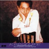 崎谷健次郎 KISS OF LIFE(2018Remaster)