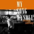 杉山清貴 MY SONG MY SOUL【通常盤】