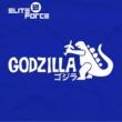 Elite Force Godzilla