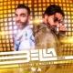 Wolfine & Maluma Bella (Remix)