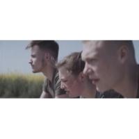 Tonbandgerät/Jan Windmeier Reisegruppe Angst und Bange (feat.Jan Windmeier)