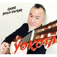 横田明紀男 YOKOTA
