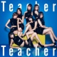 AKB48 Teacher Teacher Type B