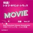 David Erwin 映画「天使にラブ・ソングを II」より (Joyful,joyful)