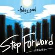 フラリーパッド Step Forward~まだ見ぬ明日へ~
