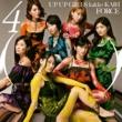 アップアップガールズ(仮) 4thアルバム(仮)