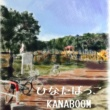KANABOOM