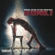 "TEAMHEADKICK Deadpool Rap (X-Force Remix (from ""Deadpool 2""))"