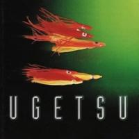 Ugetsu Live in Shanghai