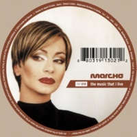 Marcho The Music That I Live