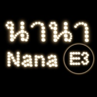 The Isan Project Nana