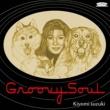 鈴木聖美 Groovy Soul