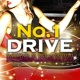 PARTY HITS PROJECT No.1 DRIVE MEGAMAX!!!