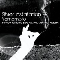Yamamoto Silver Installation EP