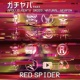RED SPIDER ガチヤバ feat. APOLLO, KENTY GROSS, NATURAL WEAPON