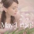 May J. ロンド