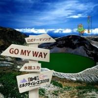 水越ユカ GO MY WAY