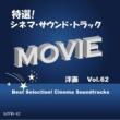 COUNTDOWN SINGERS 映画「シュガー・ラッシュ」より (Shut Up and Drive)