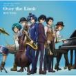 新開悠人(CV:内田雄馬) Over the Limit(新開悠人 ver.)