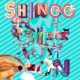 SHINee FROM NOW ON - EP